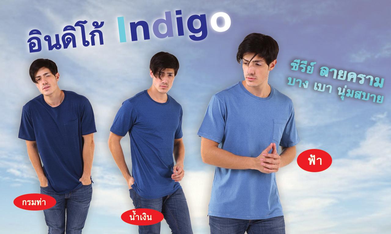 แบนเนอร์เสื้อยืดแบรนด์ MAXTEEN ซีรีย์ Indigo เป็นเสื้อผ้าแฟชั่นสำหรับบุรุษและสตรี