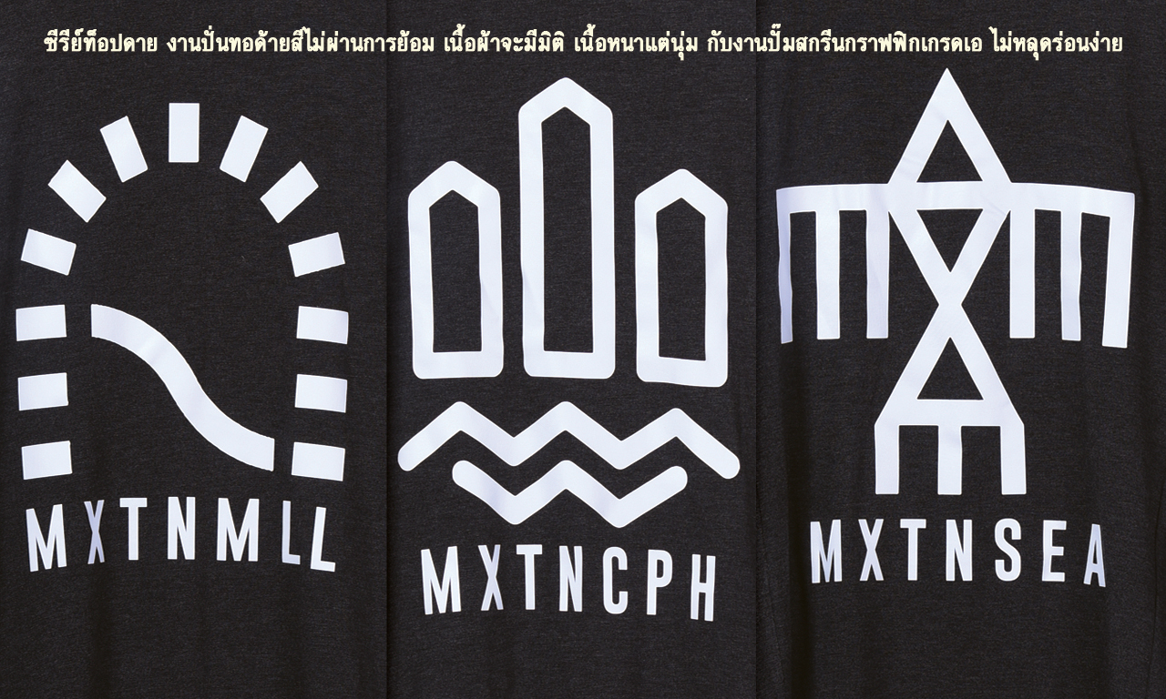 แบนเนอร์เสื้อยืดแบรนด์ MAXTEEN ซีรีย์ drakgrey topdry เป็นเสื้อผ้าแฟชั่นสำหรับบุรุษและสตรี