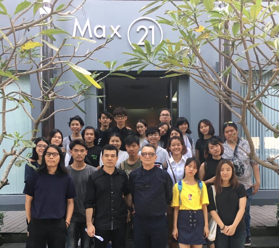 นักศึกษาศิลปากรดูงานโรงงานเสื้อผ้าแฟชั่น MAXTEEN