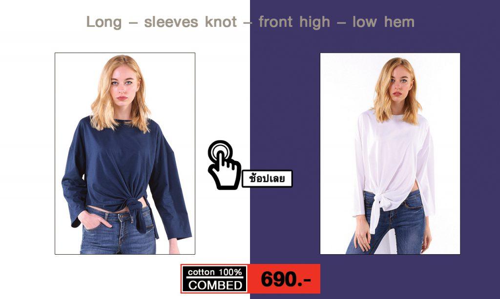 เสื้อแขนยาวผูกข้าง